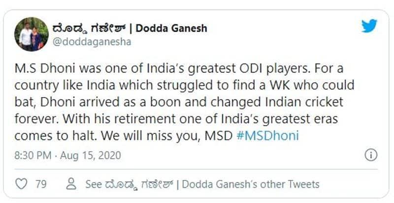 <p>Dodda Ganesh on Dhoni</p>