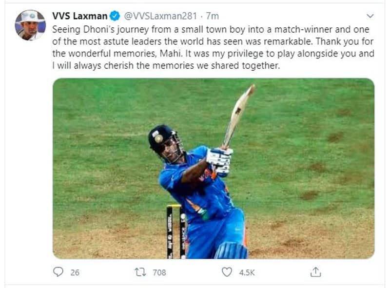 <p>VVS Laxman on Dhoni</p>