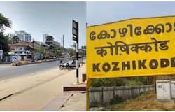 <p>kozhikode containemnt zone</p>
