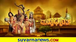 Dubbed Mahabharatha show to re run in Star Suvarna vcs