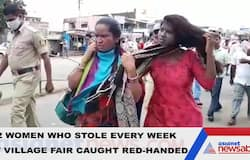 Karnataka: 2 women who carried out thefts at weekly fair caught, paraded on highway and handed over to police