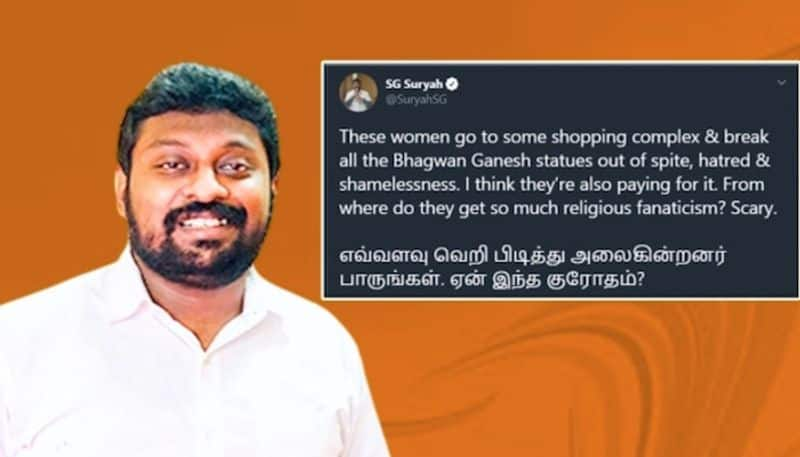 Worse than sacrilege? Case against TN BJP spokesperson for criticising Ganesh idol desecration in Bahrain