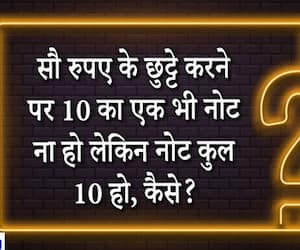 10 most weird questions mostly asked in upsc exams that will blow your mind kph