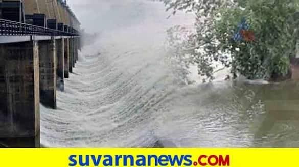 Water May Release to Krishna River From Narayanapura Dam at Any Time  grg