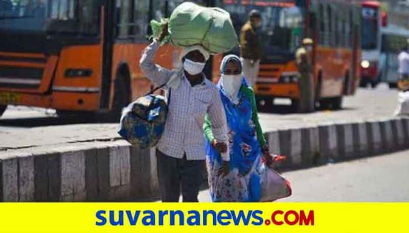 Migrant Workers Faces Problmes due to Janata Curfew grg