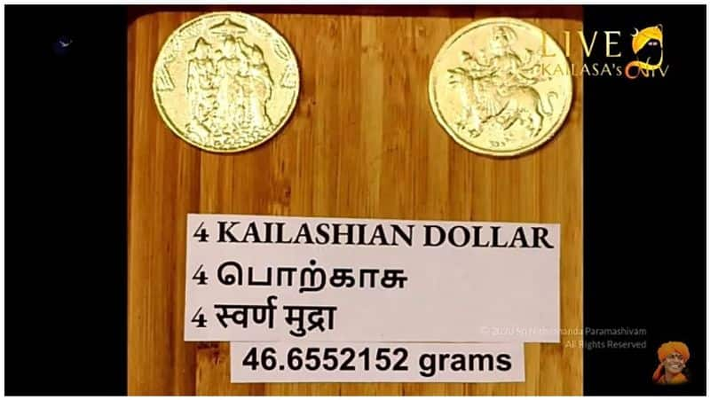 Nithyananda issues Kailashian dollar ... Do you know how gold coins are?