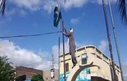 <p>pakistan flag</p>