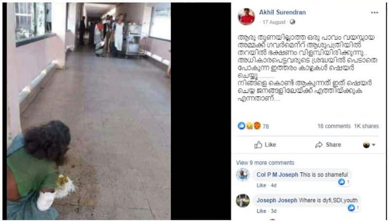 reality of viral image in social media regarding food served on floor in kerala government hospital