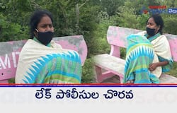 <p>Karimnagar Lake police rescue a married woman from suicide attempt<br /> &nbsp;</p>