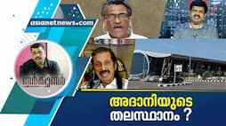 <p>deal with adani group on trivandrum airport</p>
