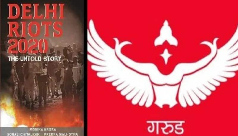 Garuda Prakashan to publish book on Delhi riots after Bloomsbury withdraws itself-cdr