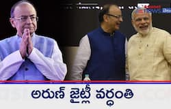 <p>PM Modi remembers Arun Jaitley on first death anniversary<br /> &nbsp;</p>
