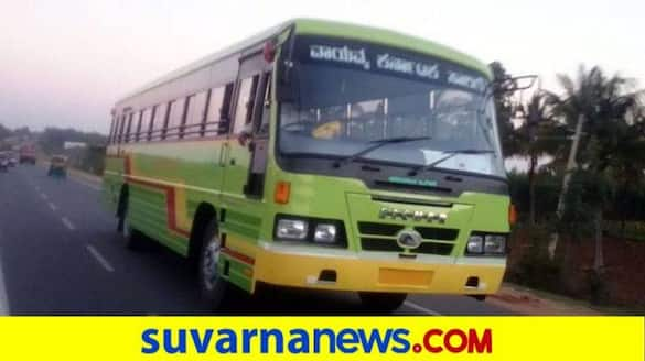 Students Faces Problems for Not Bus Facility in Haveri grg
