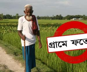 Fatwa on watching tv in Mamata Banerjees West Bengal creates controversy BTD