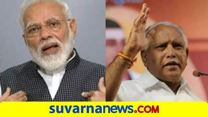 PM Modi speaks to 4 CM s Including Karnataka on Covid 19 situation in their states pod