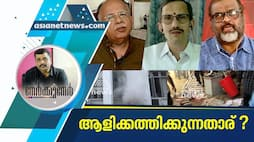 <p>arguments and controversies in fire at secretariat</p>