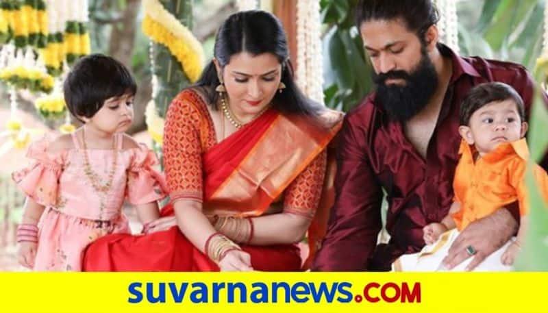 Kannada yash with ayra yatharv jony jony lockdown video vcs