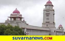 <p>Karnatak University&nbsp;</p>
