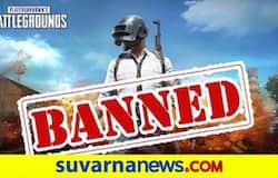 <p>PUBG Ban</p>