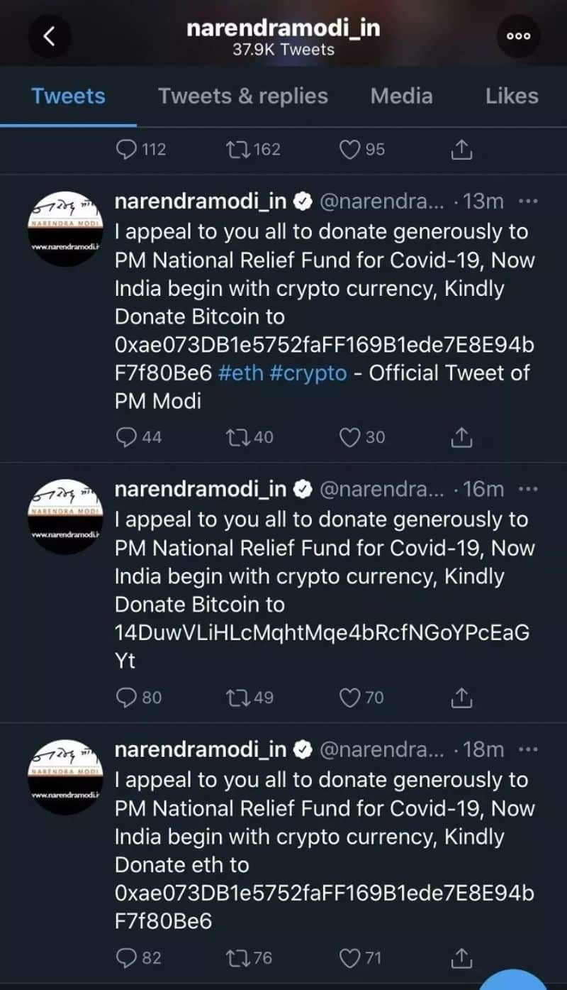 PM Narendra Modis Twitter account for personal website hacked BSS