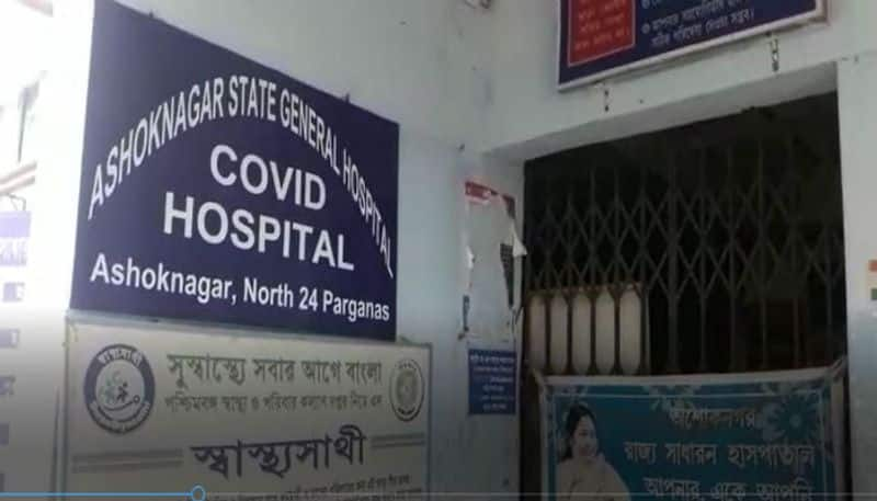 4 Dead In Fire At Covid Hospital In Nagpur, 2 Critical
