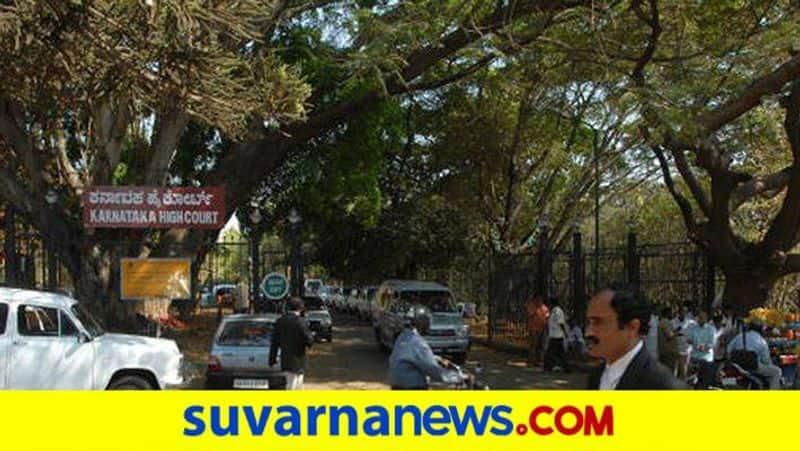 Smart City Work Start in Cubbon Park in Bengaluru grg