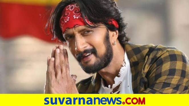 Kannada actor sudeep shares life's simple rule vcs