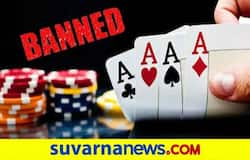 <p>rummy banned</p>