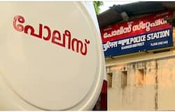 <p>kannur police&nbsp;</p>