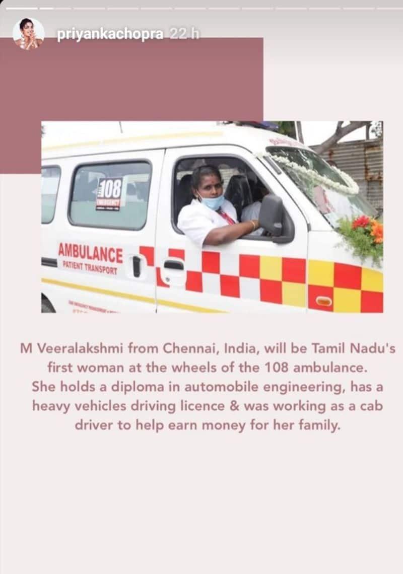 priyanka chopra wish the ambulance driver
