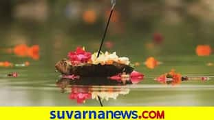 ಪಂಚಾಂಗ: ಪಿತೃಪಕ್ಷ, ಪಿತೃಕಾರ್ಯಗಳನ್ನು ಮಾಡುವುದರಿಂದ ಶೀಘ್ರಫಲ ಲಭಿಸುವುದು