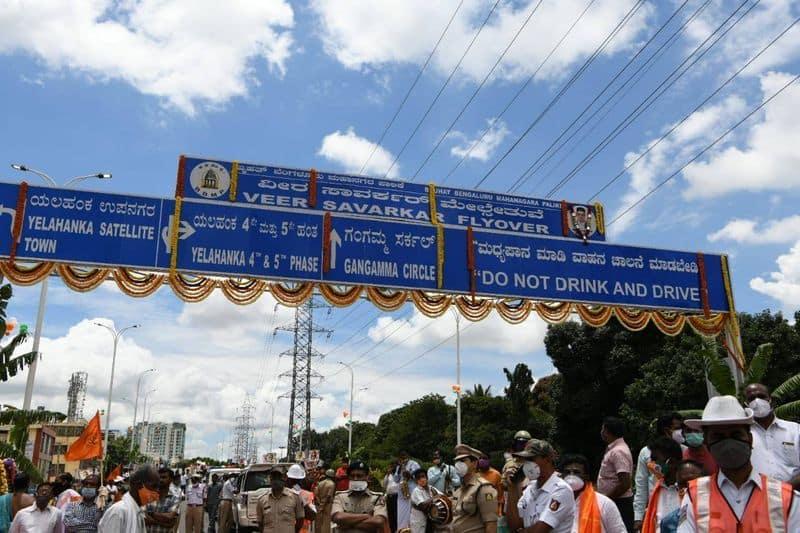 In spite of opposition, tenacious Karnataka government names flyover after Veer Savarkar, honours him