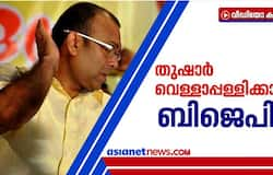 <p>BJP forces Thushar Vellappally to contest in kuttanad seat</p>