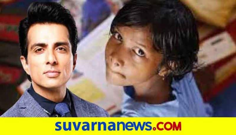 Bollywood actor Sonu sood calls for human rights education