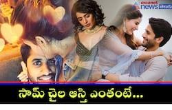 <p>Tollywood couple Samantha Akkineni and Naga Chaitanya's joint net worth will shock you</p>
