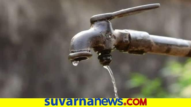 Drinking Water Problem in Uttara Kannada snr