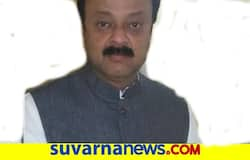 <p>Narayana Gowda</p>