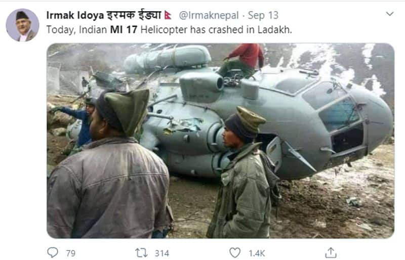 Is it any iaf MI 17 helicopter crashed in Ladakh recent days