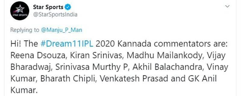 IPL 2020 Full list English Kannada Bengali Hindi commentators Star Sports apc