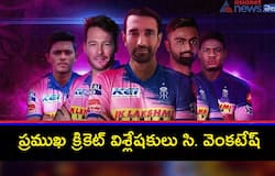 IPL 2020 : Rajasthan Royals Key players, strengths, weaknesses, and probable XI by Circket analyst C Venkatesh