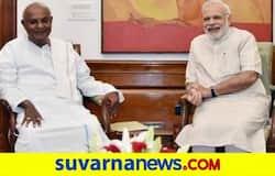 <p>PM Narendra Modi &nbsp;HD Devegowda</p>