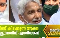 <h3>Oommen Chandy about congress protest</h3>