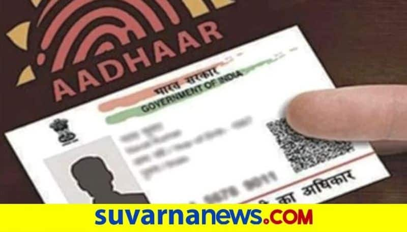 Aadhaar card Not happy with your photograph Here is how you can change it dpl