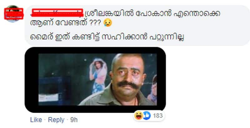 fact check Story about sri lankan couple who cyberbullied in cyberspace