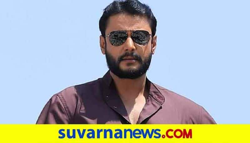 Kannada grandmother wishes to meet actor darshan video viral vcs