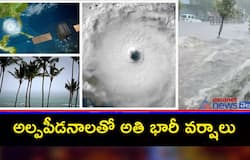Heavy Rains In next 3 days in AP and Telangana due to Hypotension In Bay Of Bengal