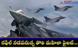 <p>In A First, Woman Pilot To Join Rafale Fighter Fleet Of Air Force<br /> &nbsp;</p>