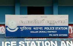 <p>anchal police station</p>