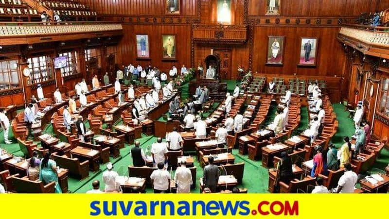 Adjournment to the House Monday for JDS Protest grg