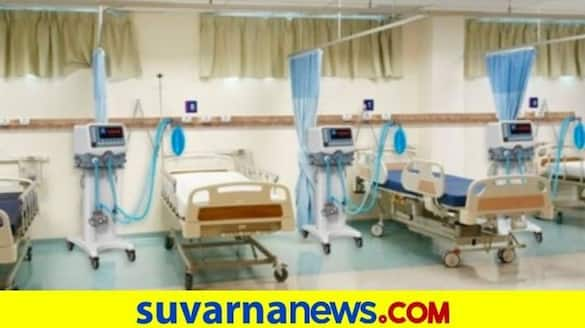 Private Hotels Convert  into Temporary Hospitals in Bengaluru grg